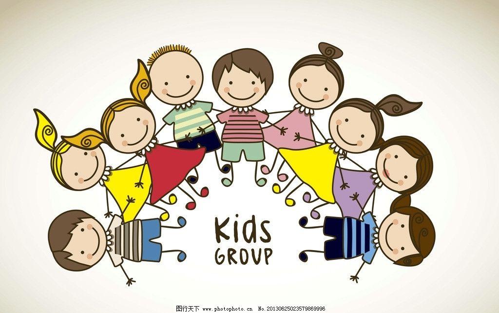 小孩 孩子 人群 插画 背景画 动漫 可爱 儿童节素材 儿童节卡通 幼儿