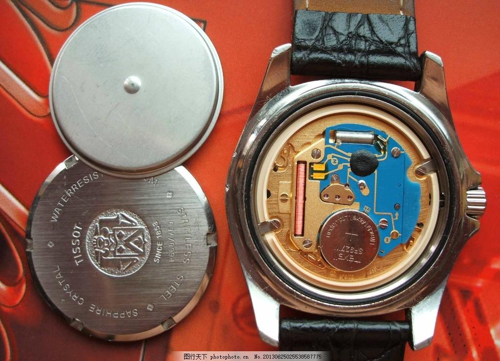 天梭 石英 电子表 圆盘形 后盖 电路板 电容 钮扣电池 男士款 腕表