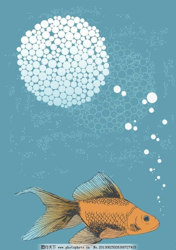 手绘鱼 泡泡 矢量鱼 背景 可爱 插画等