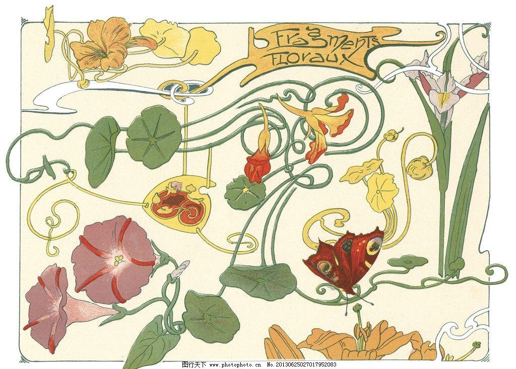 手绘花朵蝴蝶植物图片