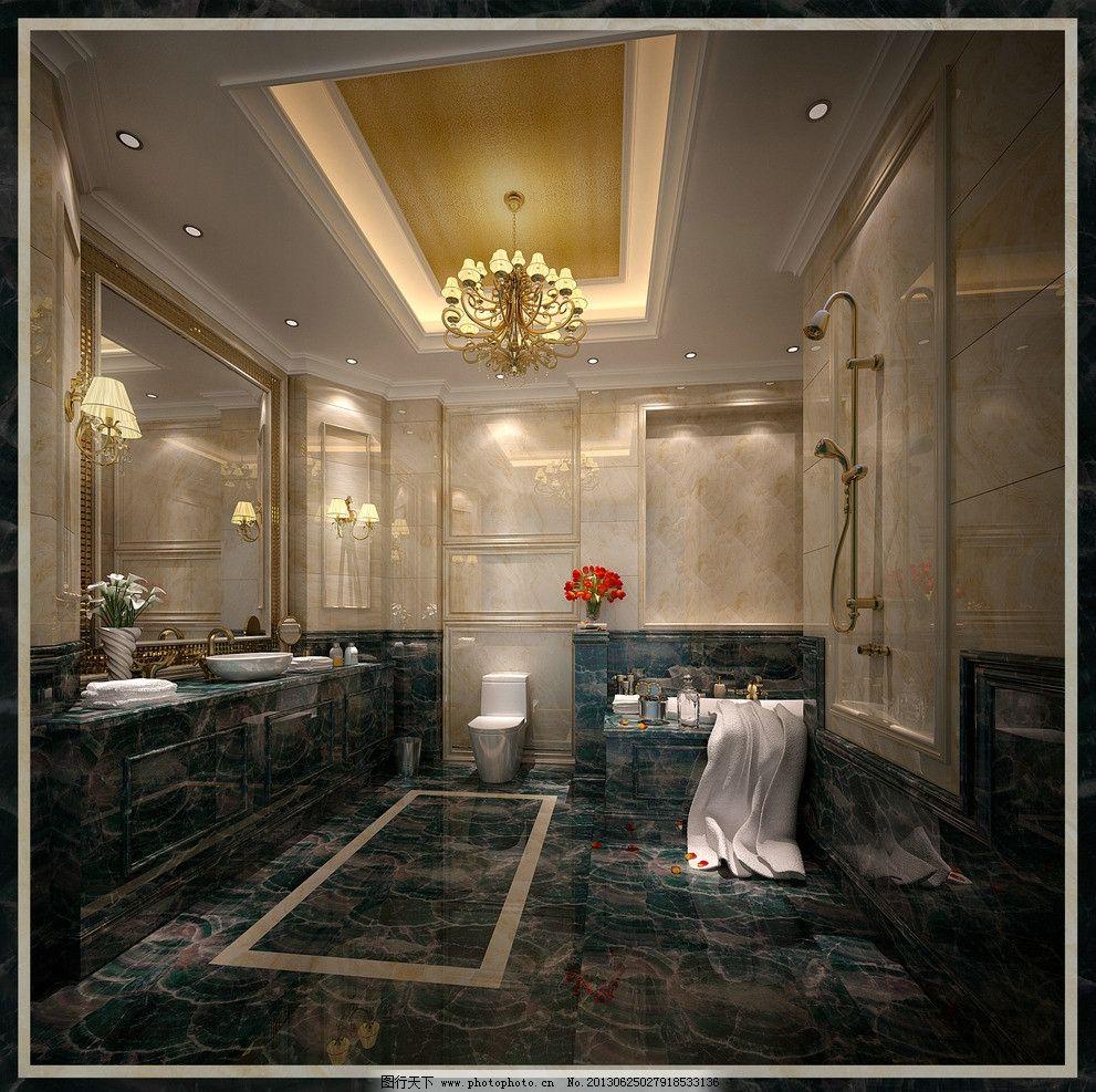 卫生间设计 陶瓷效果图        瓷砖 地砖 花卉 吊灯 大理石 室内设计