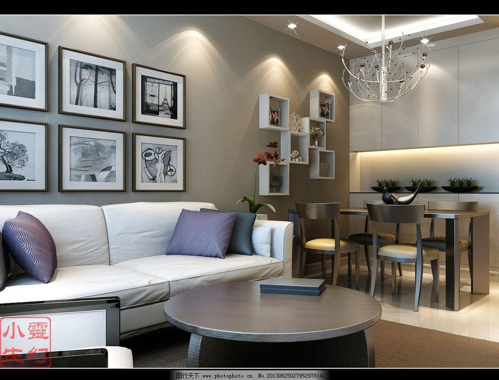 经典小户型      沙发 照片墙 小户型 时尚 室内 家装 室内设计 环境