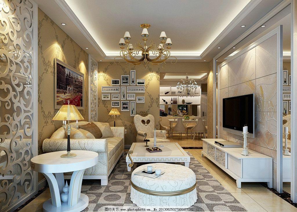 客厅 欧式 电视背景墙 吊灯 地毯 沙发 雕花
