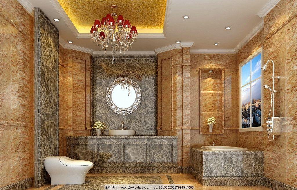 卫生间设计 陶瓷效果图 洗手间 瓷砖内效果图 大理石 欧式 卫浴空间