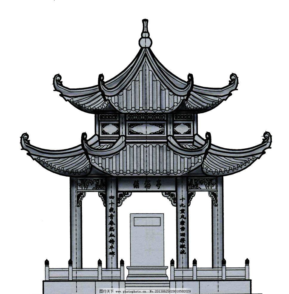 亭子 手绘 黑白 立体 建筑