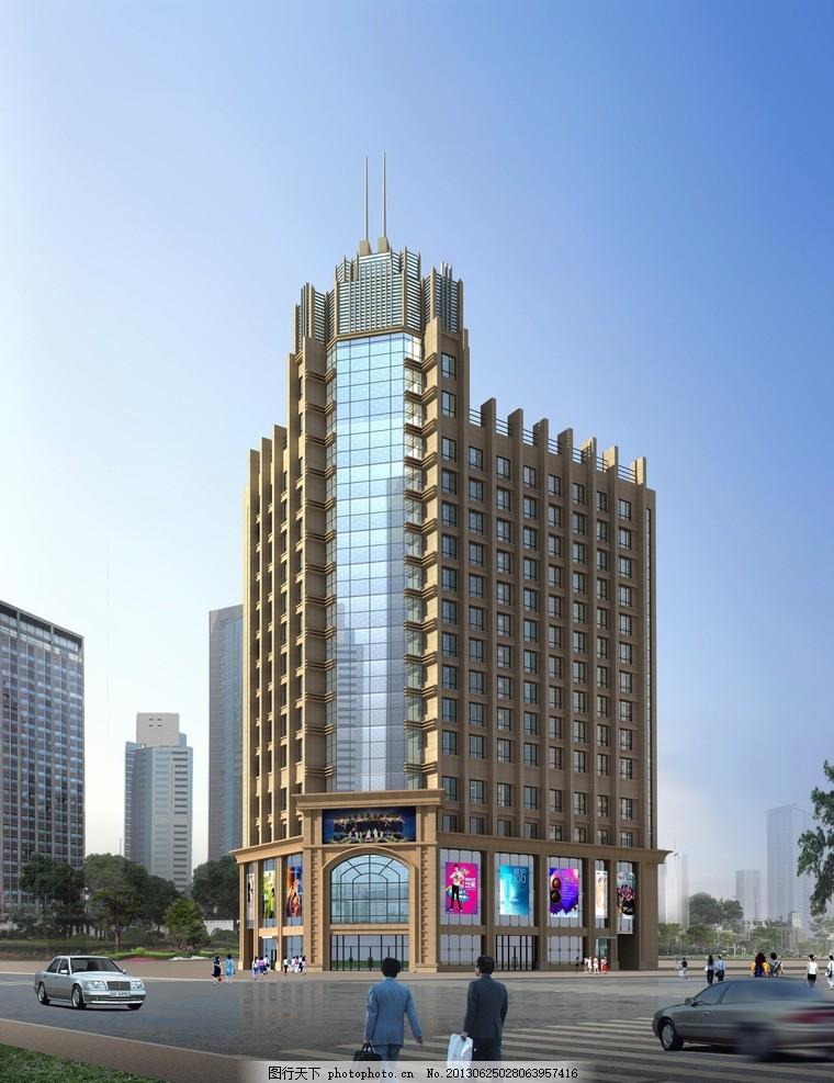 高层效果图 高层        透视图 单栋 十字街欧式 建筑设计 环境设计