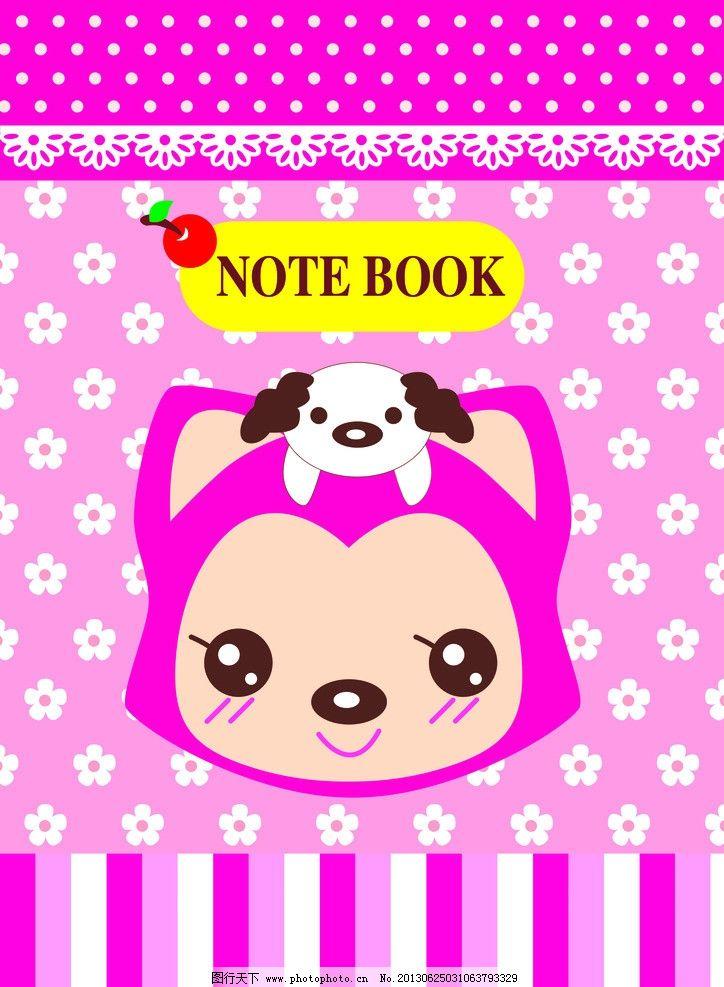 卡通画 卡通 小猫 猫 梅花 笔记本      其他设计 广告设计 矢量 ai