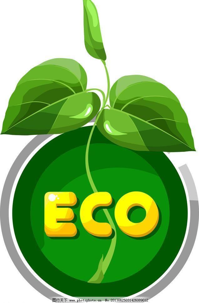 eco EPS LOGO 标签 标识标志图标 标志 吊牌 环保 绿色 商标 绿色标签贴纸矢量素材 绿色标签贴纸模板下载 绿色标签贴纸 绿色 环保 生态 标志 标签 贴纸 树叶 吊牌 勋章 商标 质量 装饰 eco 矢量 绿色环保生态图标 图标 logo 小图标 标识标志图标 eps