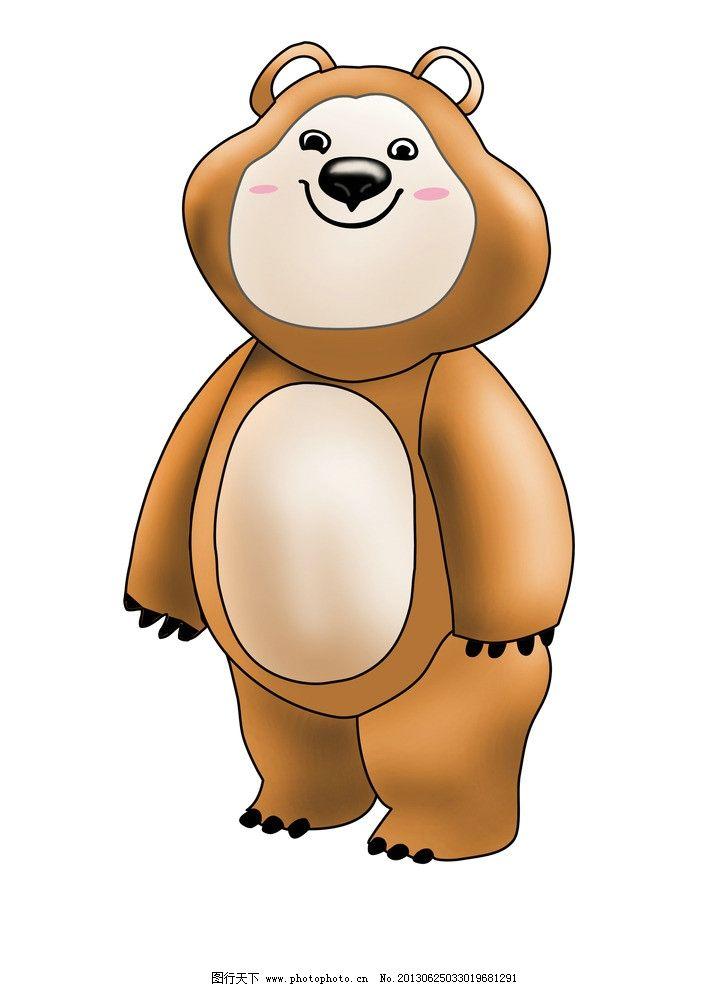 小熊吉祥物 吉祥物设计 讨喜 欢乐 笑 灰色 动物 憨厚 可爱