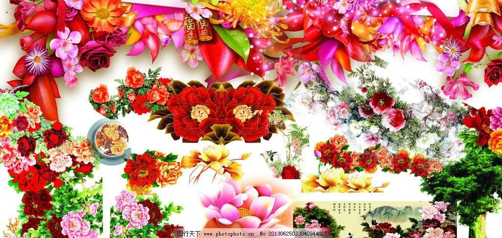 牡丹花素材 花素材 荷花 青树 玫瑰花 百合花 菊花 手绘牡丹
