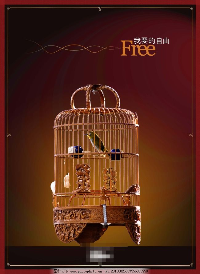 文艺范地产广告免费下载 地产 复古 古典 鸟 鸟笼子 棕色 地产 海报