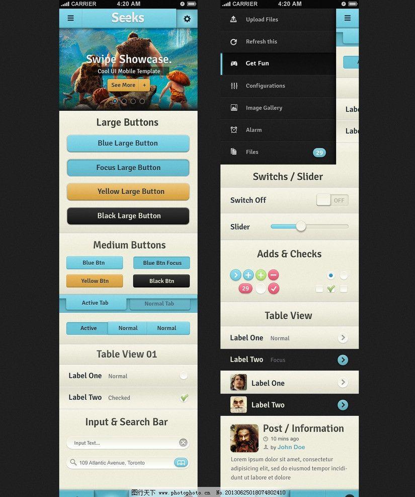 蓝色手机app页面 图标 界面 源文件 客户端 模板 网页模板