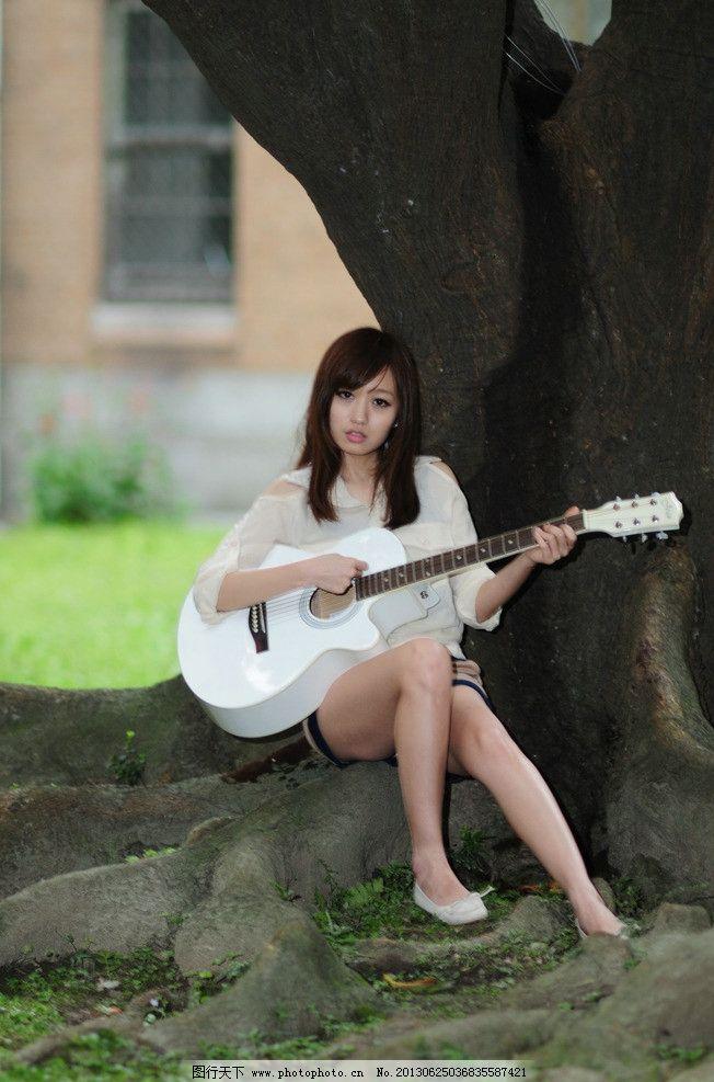 美女美女图片赣榆吉他图片