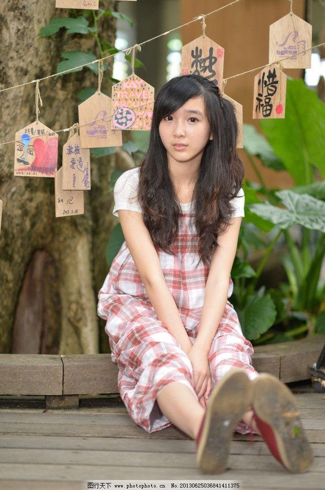 可爱女孩图片