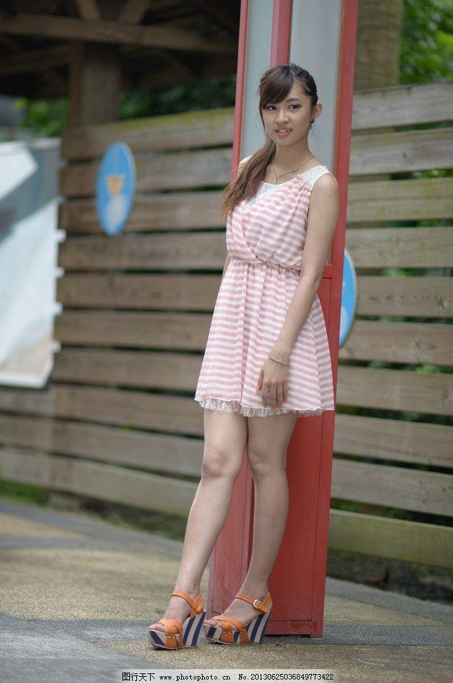 连衣裙美女 气质美女 青春靓丽 可爱美女 性感美女 白皙美女 清纯美女