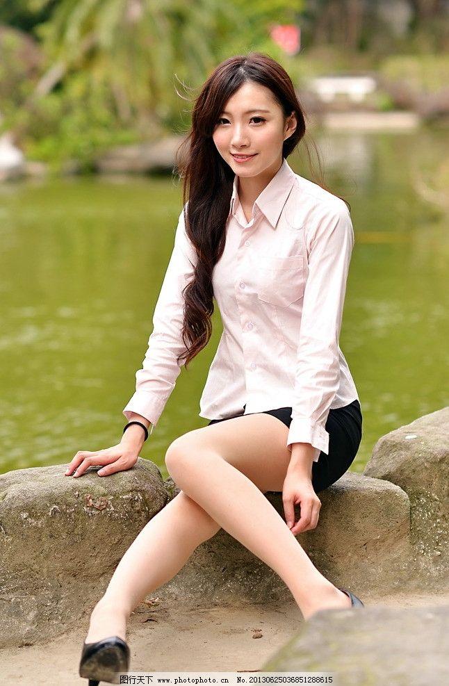 清纯美女 气质美女 可爱美女 青春靓丽 短裙性感 性感美腿 高清美女