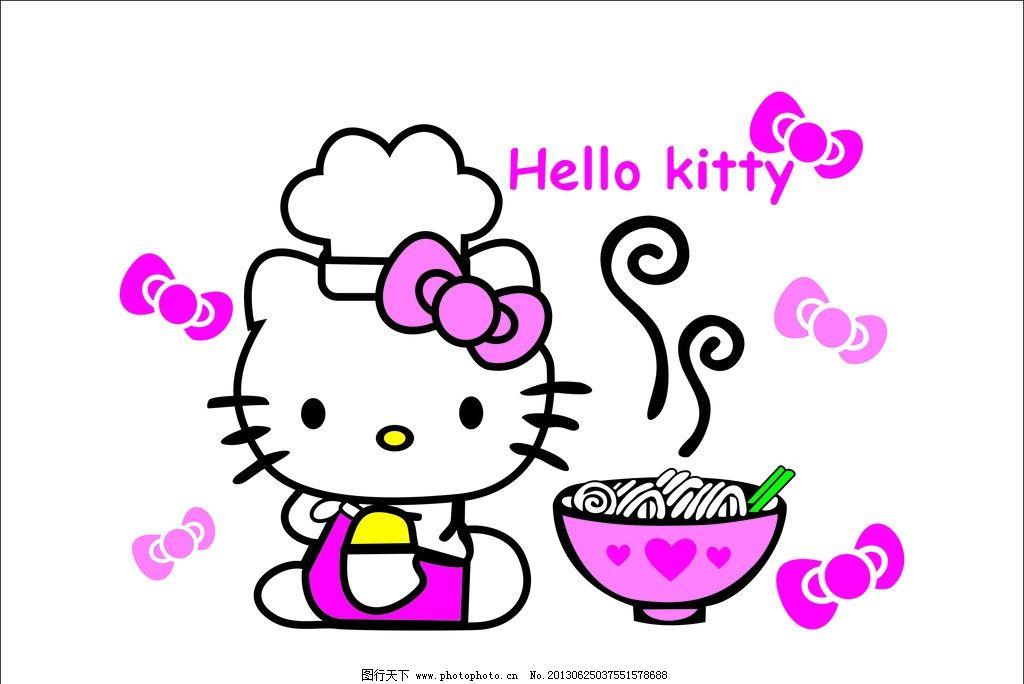 可爱猫咪 hellokitty hello