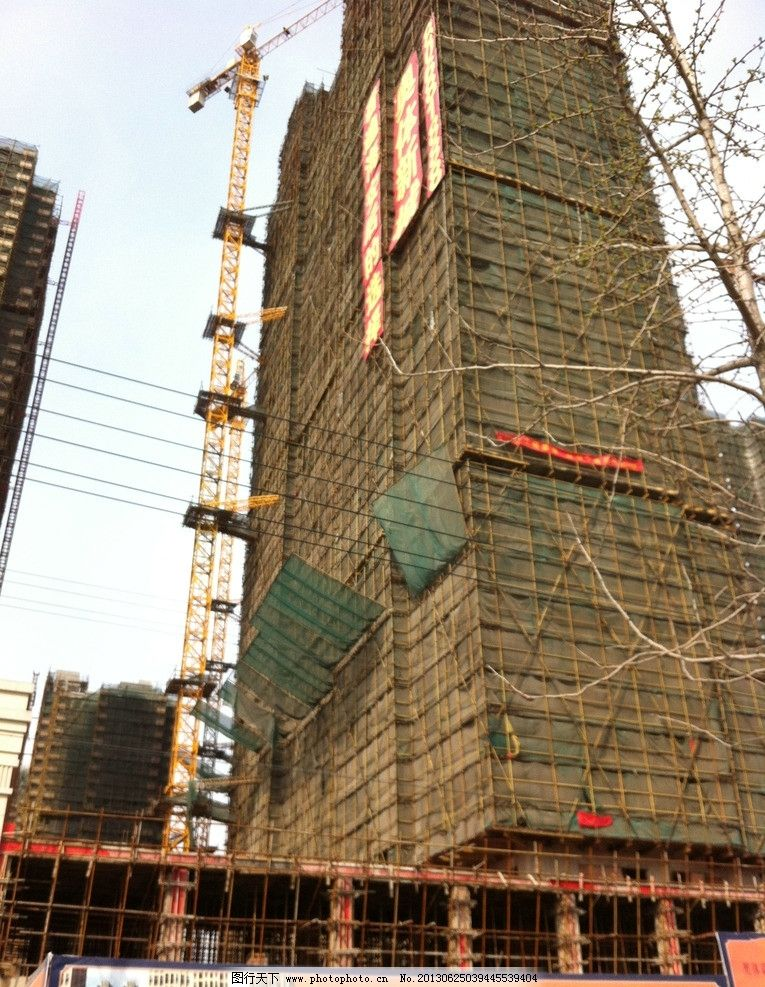 建筑工地 安全网 塔吊 高楼 施工现场 高楼防护 建筑摄影 建筑园林