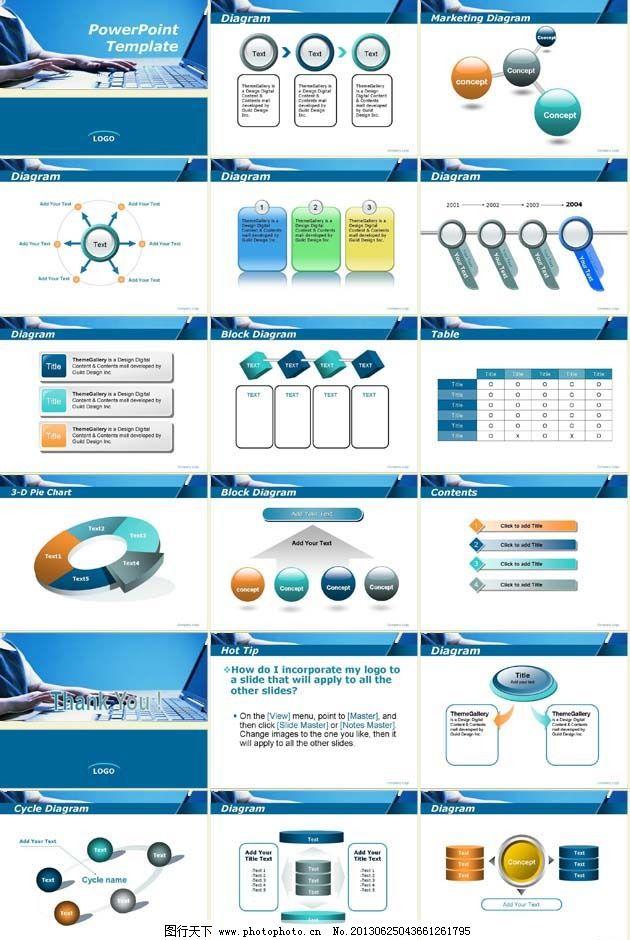 蓝色的电脑技术教育ppt图片素材