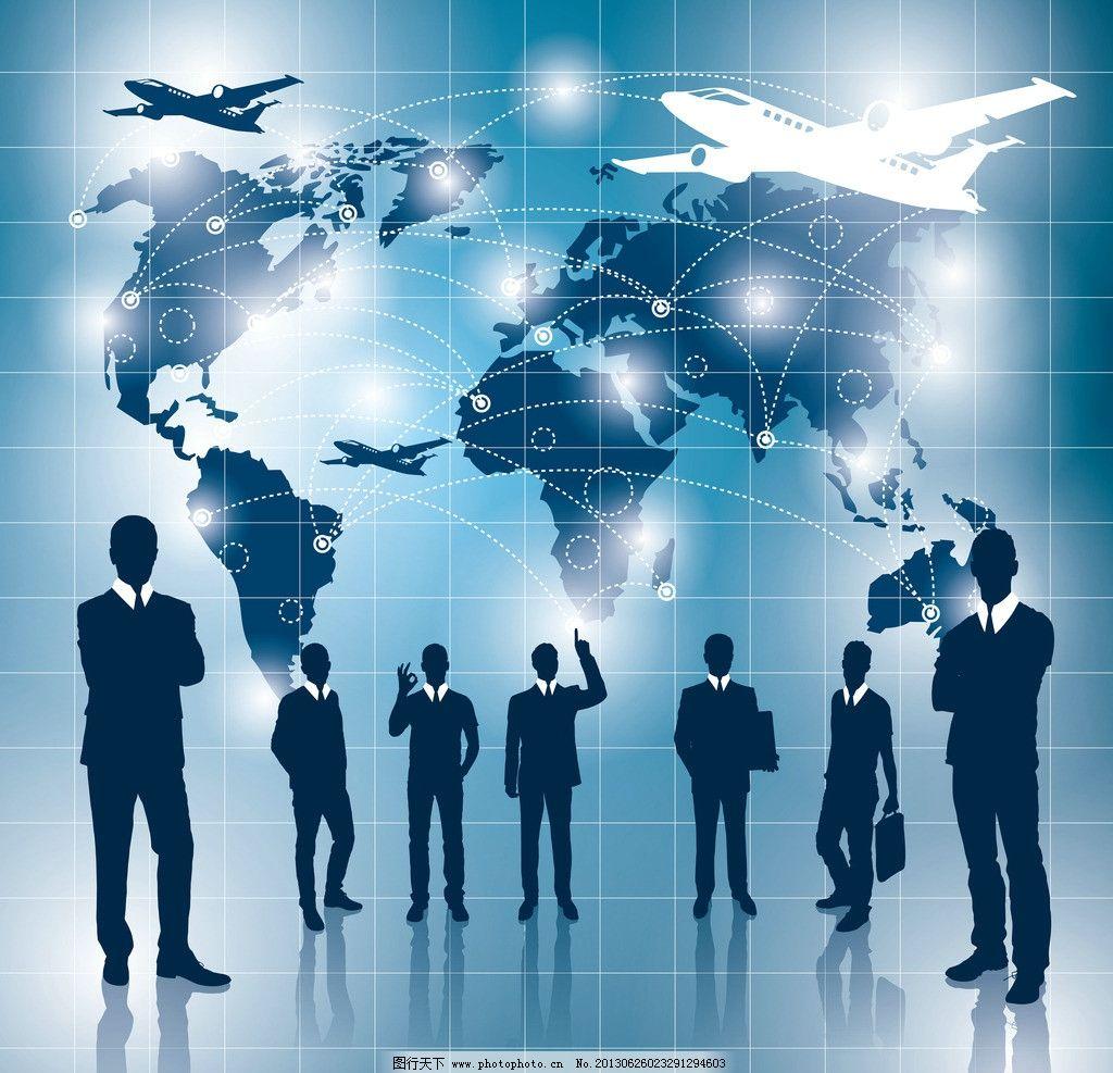人物剪影 白领 姿势 动作 通讯 网络 手势 飞机 商务人物矢量主题