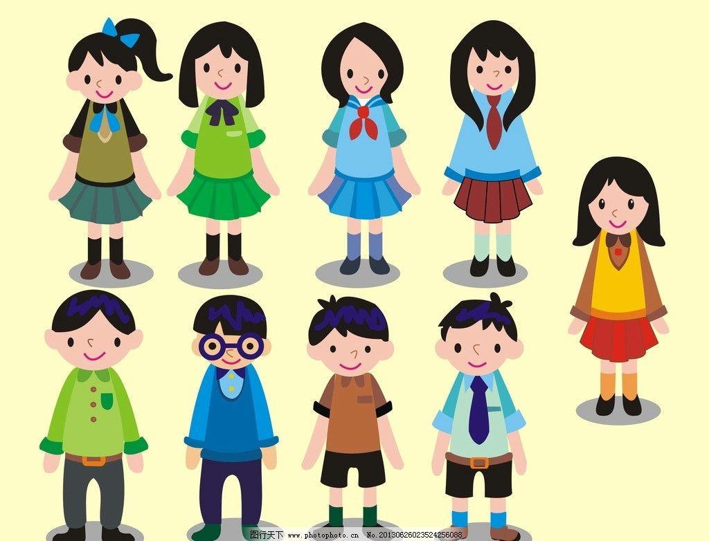 卡通人物 可爱 小人 美女 帅哥 女生 男生 学生 矢量人物 矢量