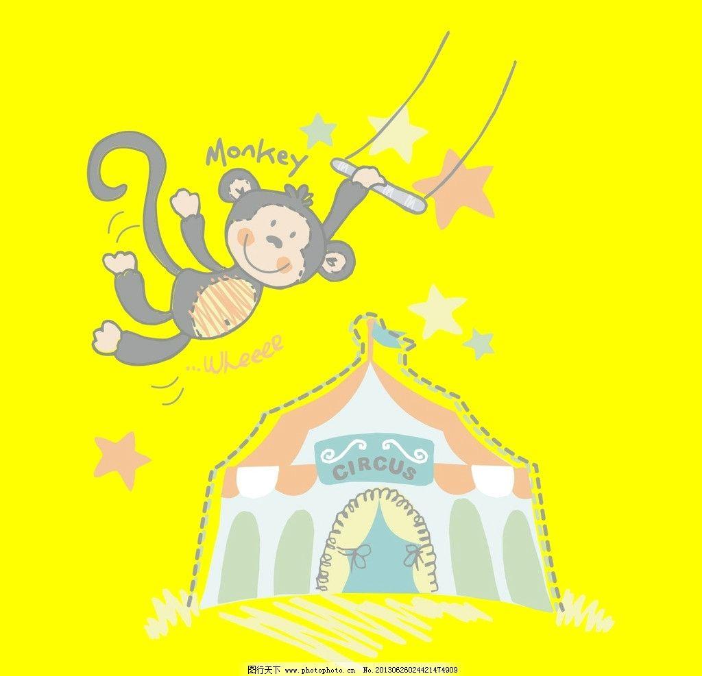 猴子 房子 文字 可爱 星星 野生动物 生物世界 矢量 cdr