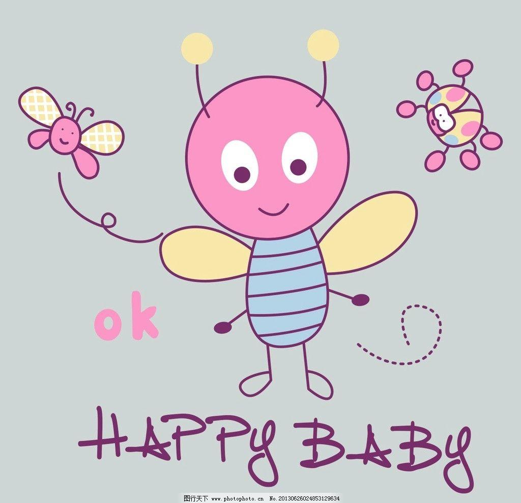 小蜜蜂 蜜蜂 文字 可爱 彩色 螃蟹 昆虫 生物世界 矢量 cdr