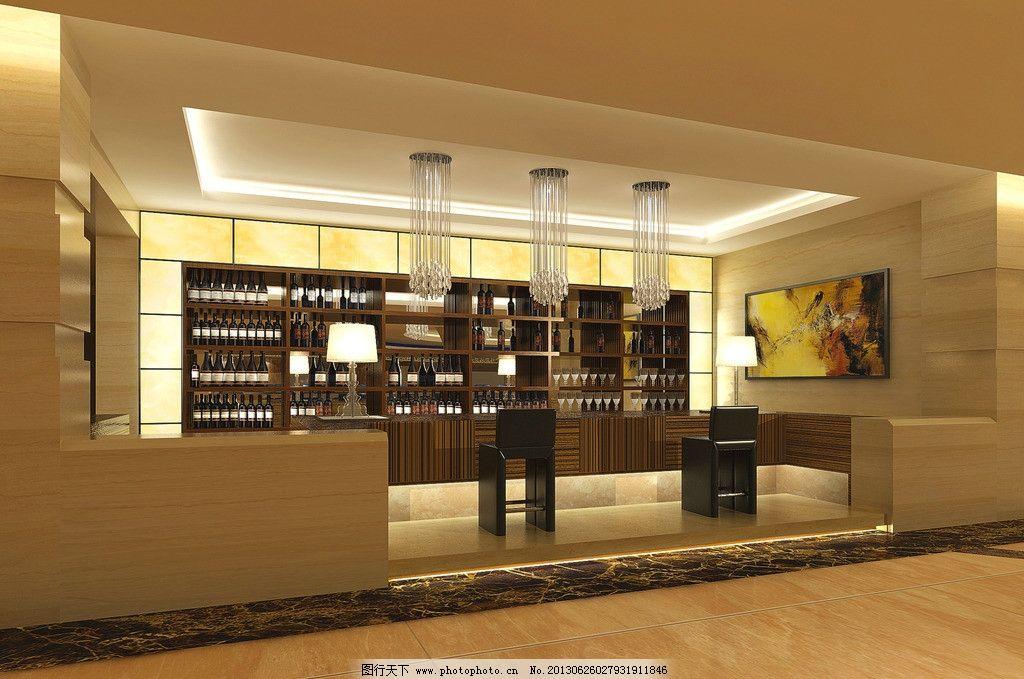酒店吧台效果图 高档 吊灯 大气 环境优美