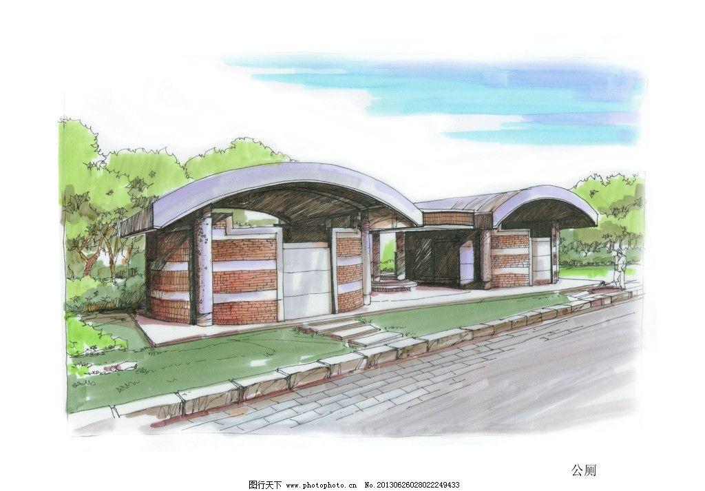 公厕效果图 公厕 公厕透视图 公厕设计 建筑设计 管理房 管理房效果图