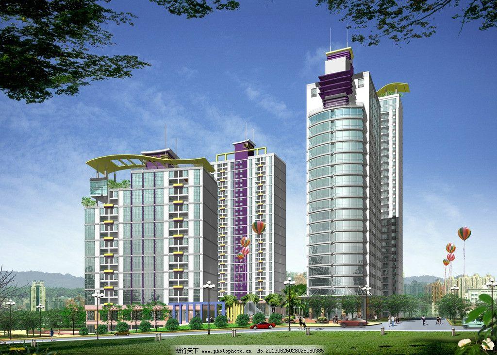 建筑效果图 小高层建筑效果图 高层建筑效果图 建筑透视图 建筑方案图