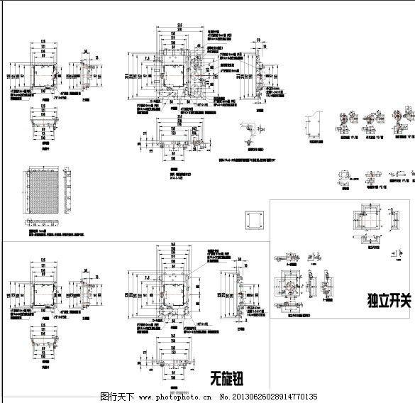 零件图 开关 风扇卡 金属铁网 外壳 指示灯 cad 机械制图 cad设计图