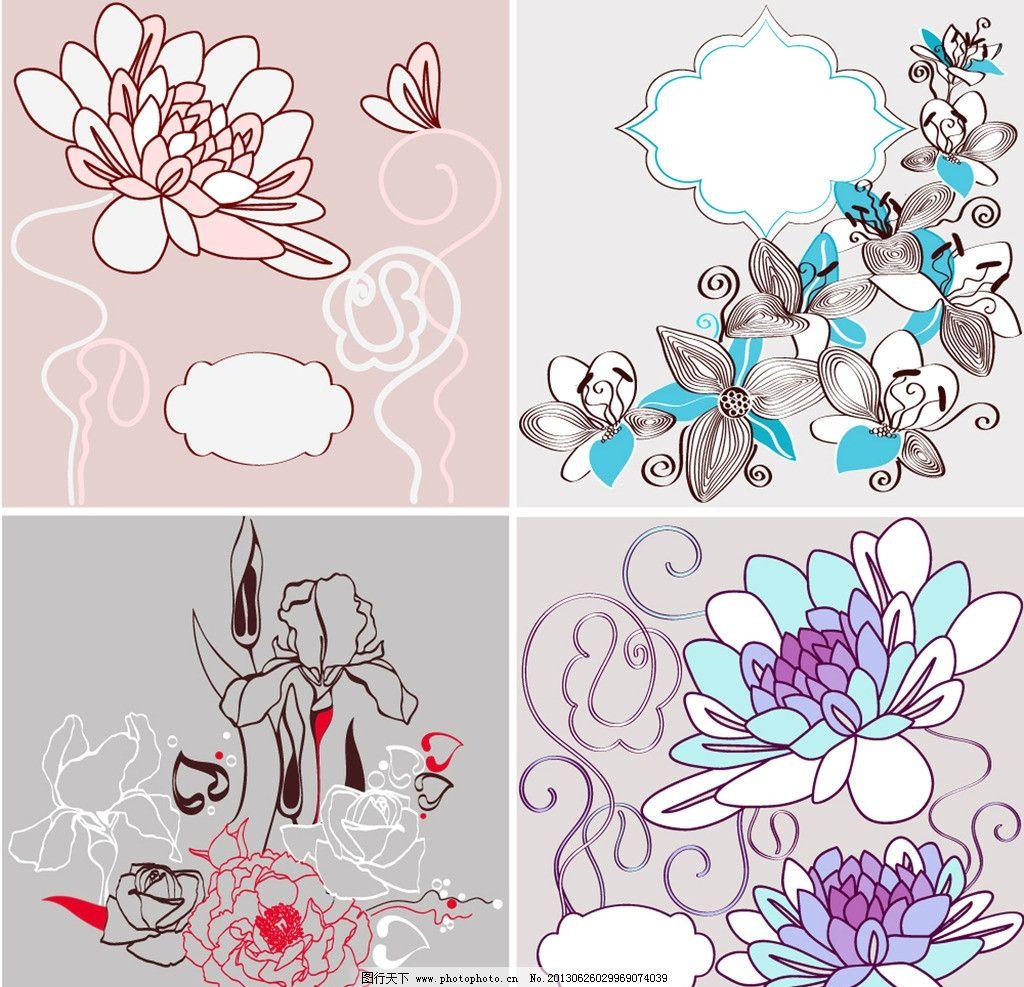 手绘花卉花纹 手绘花纹 花纹墙纸 装饰边框 古典 欧式花纹背景 边框
