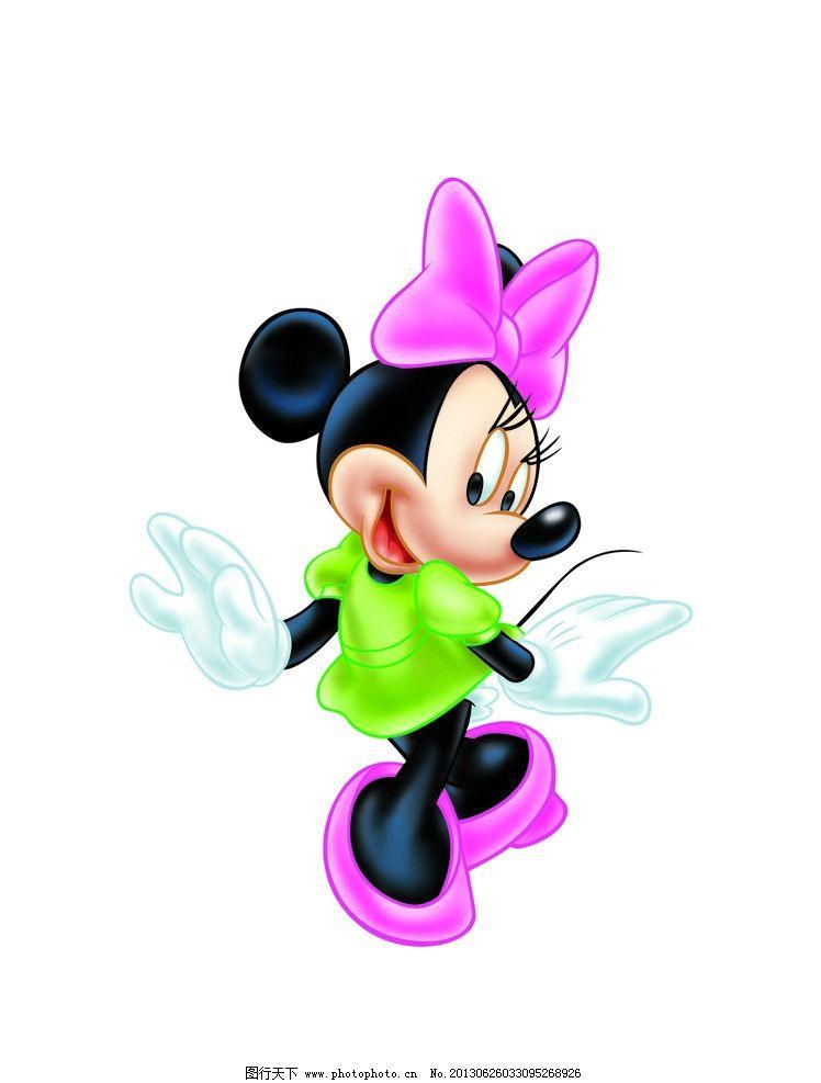 卡通小动物 动画名星 经典卡通人物 卡通动物 卡通人物形象 迪士尼