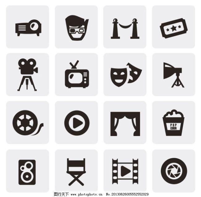 win8风格图标 按钮图标 常用图标 黑白图标 简单图标 简约图标 矢量