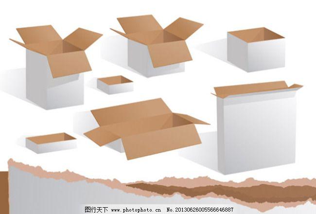 纸箱纸盒 包装设计 包装箱 仓储 仓库 立体包装 物流 运输 双色