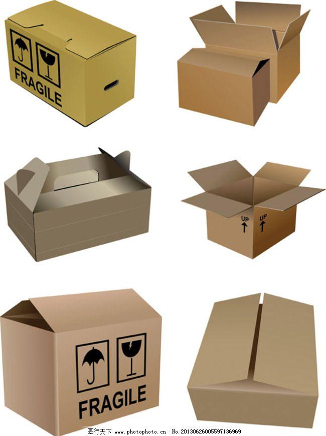 纸箱纸盒 纸箱纸盒免费下载 包装设计 包装箱 仓储 仓库 立体包装