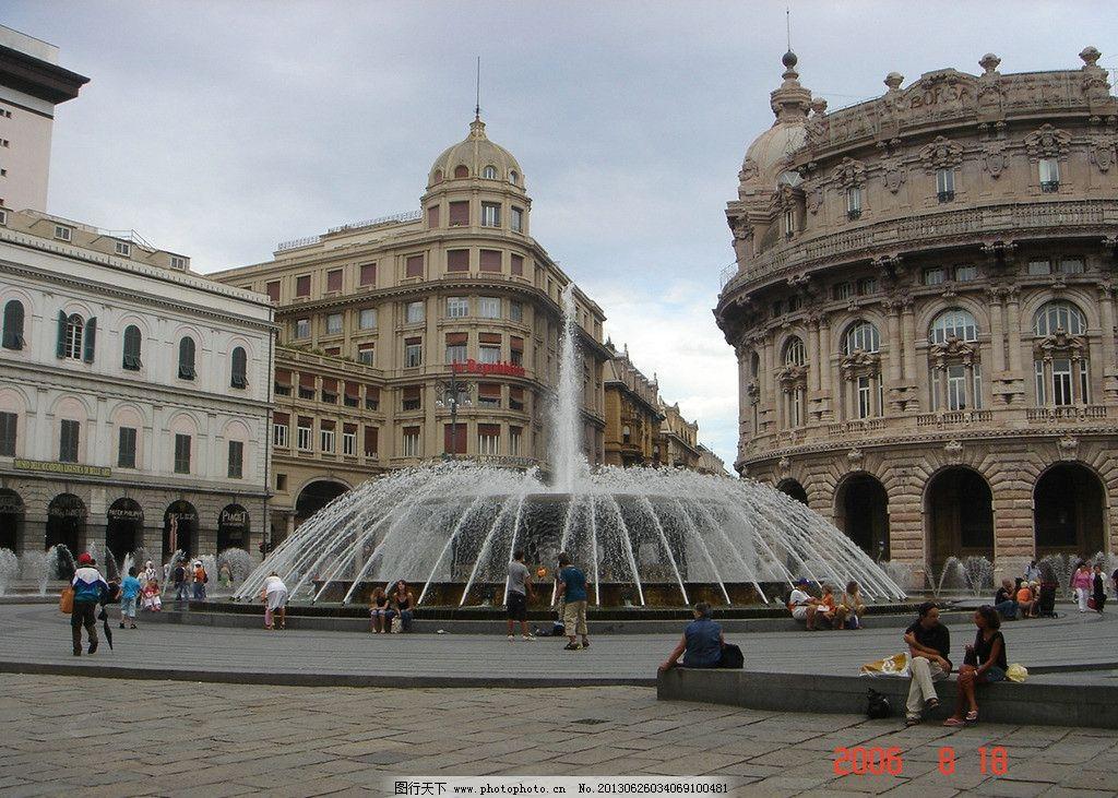 意大利广场喷泉 意大利城市 意大利 广场 小镇 雕塑 欧式 建筑 国外图片