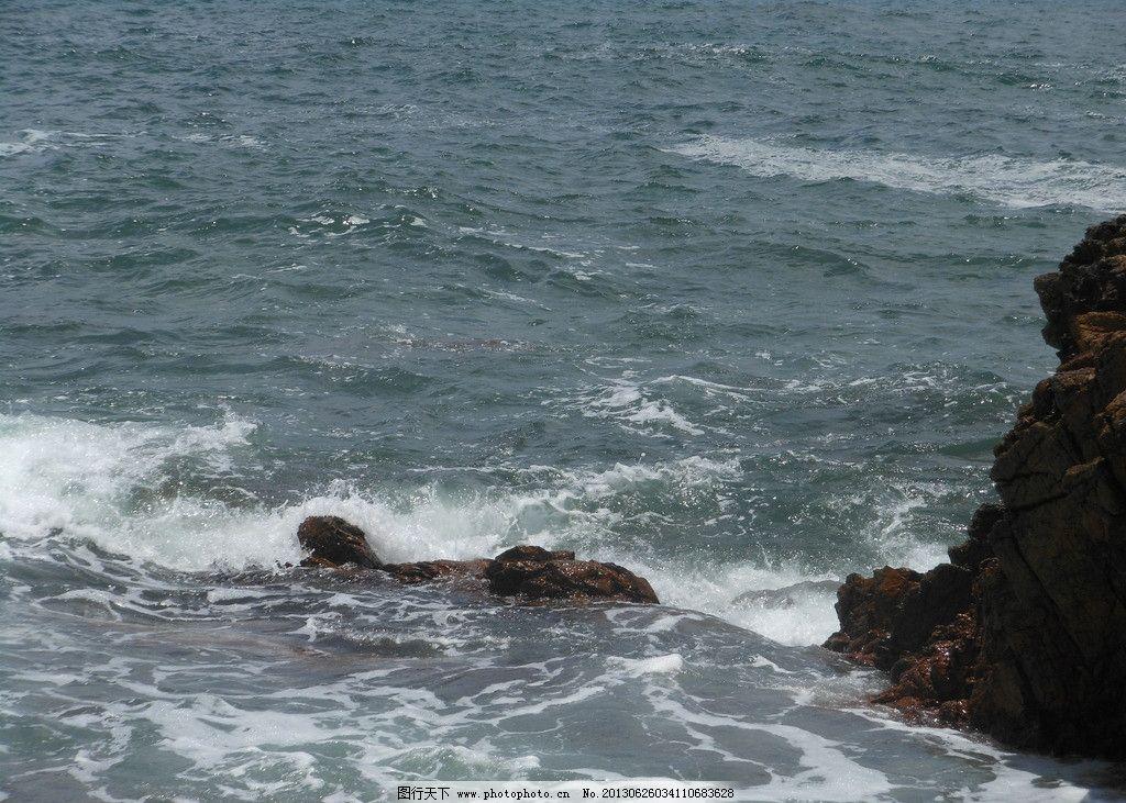 大海 海岸 岩石 岛屿 海洋 摄影 自然风景 旅游摄影 300dpi jpg