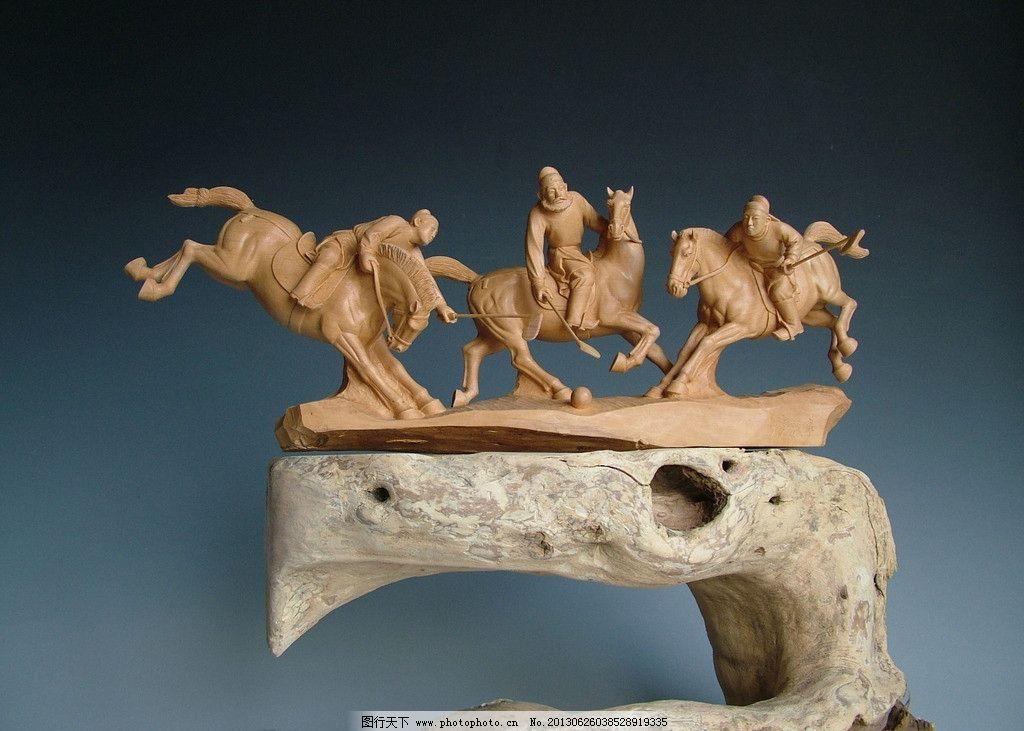 木雕平面骏马图片
