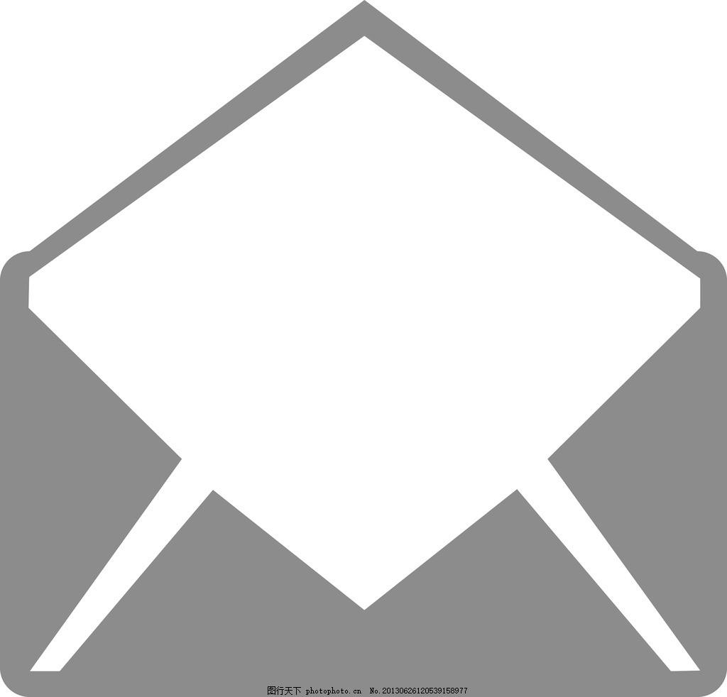 邮件打开1字形图标