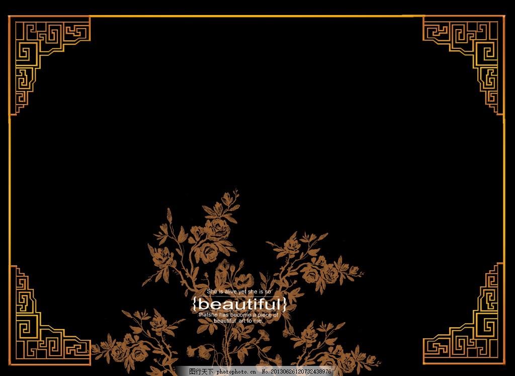 主流婚纱模板 底纹 边框 黑色