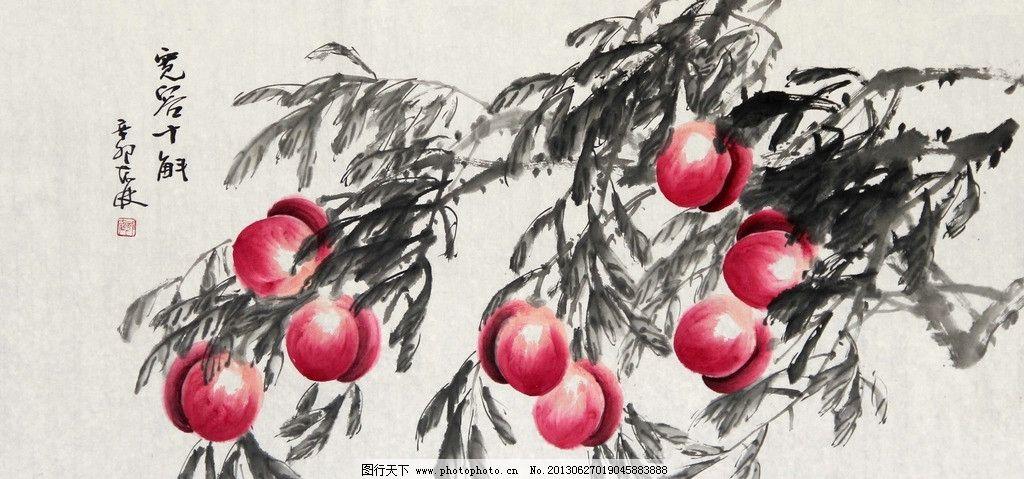 国画桃子 水墨 中国画 绘画 画家作品 花鸟国画 书法 墨迹 古典