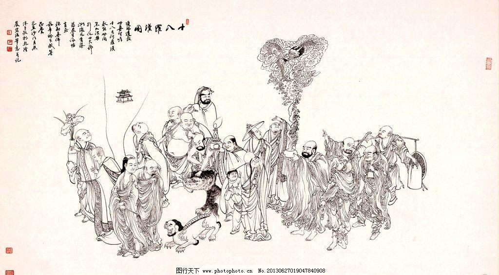 花卉 古典 人物画 线描 工笔 字画 中国画 水墨画 佛道神仙人物白描