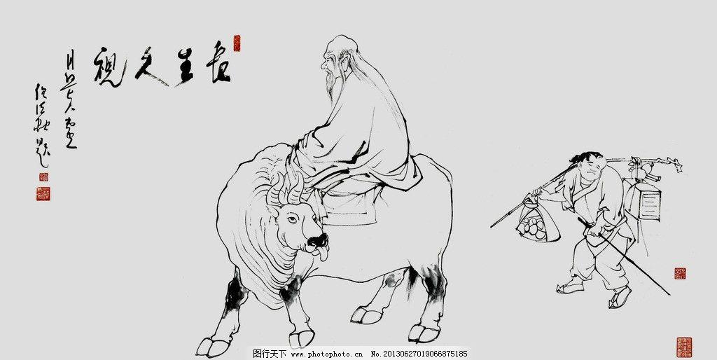 青牛 动物 道童 少年 包袱 书箱 古典 人物画 线描 工笔 字画 中国画