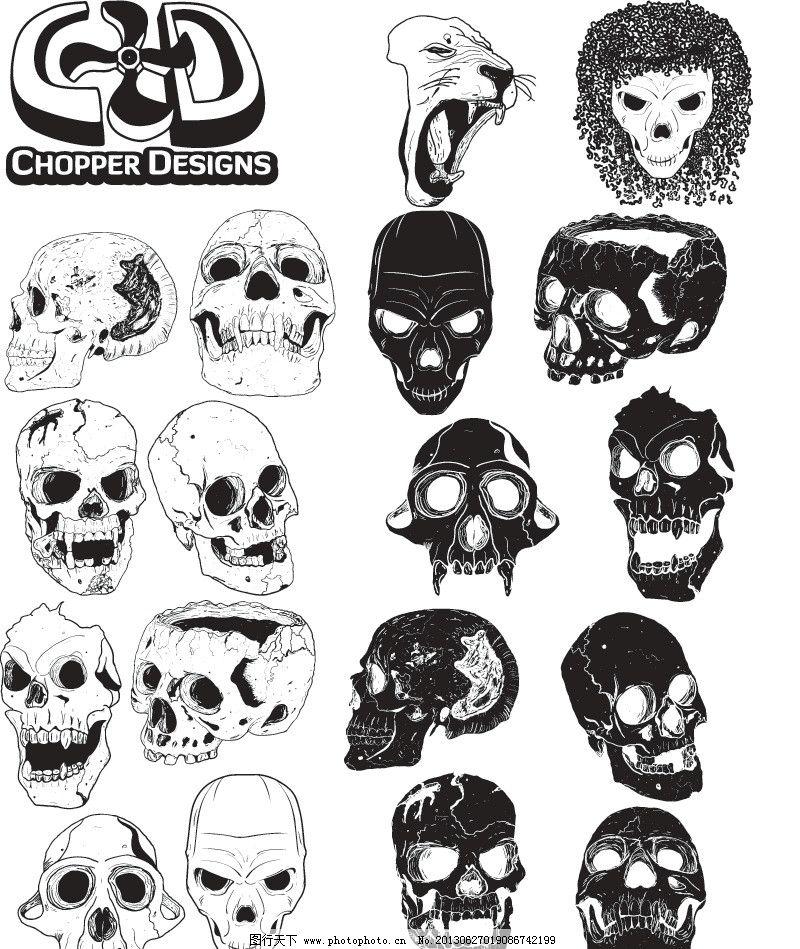 各种骷髅头 手绘 素材