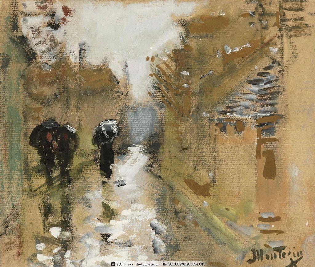 下雨油画 下雨 雨天 街道 行人 农村 乡下 风光画 风景画 山水画 油画
