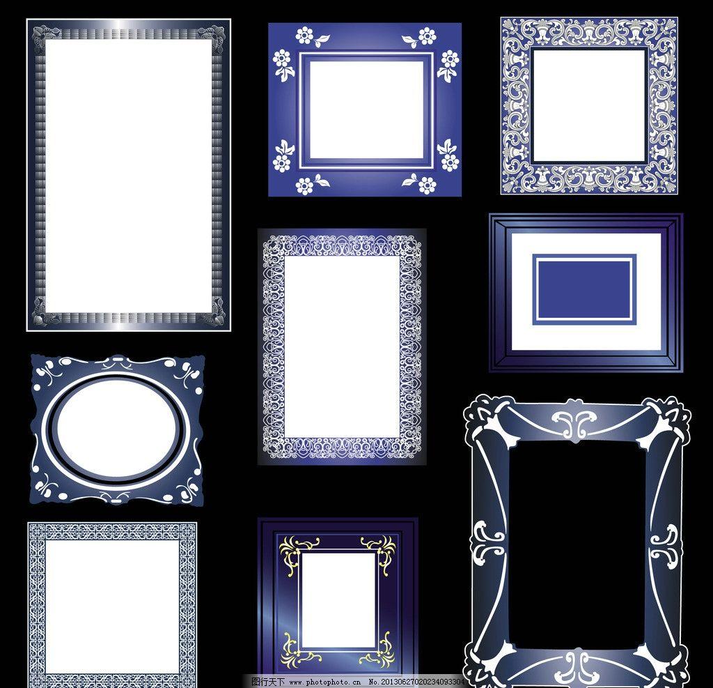 欧式花纹 相框 欧式 古典 花纹 花边 卡片 婚纱 婚礼 贺卡 古典花纹