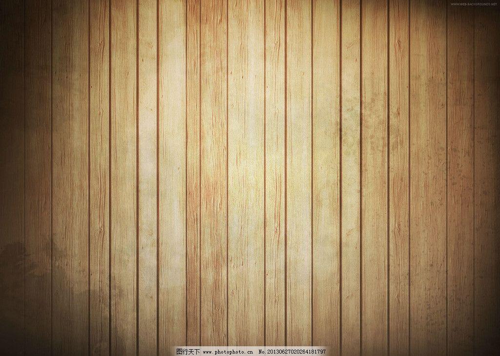 优良木质背景 木材背景 网页背景 壁纸 图形设计 优质木材 古典背景