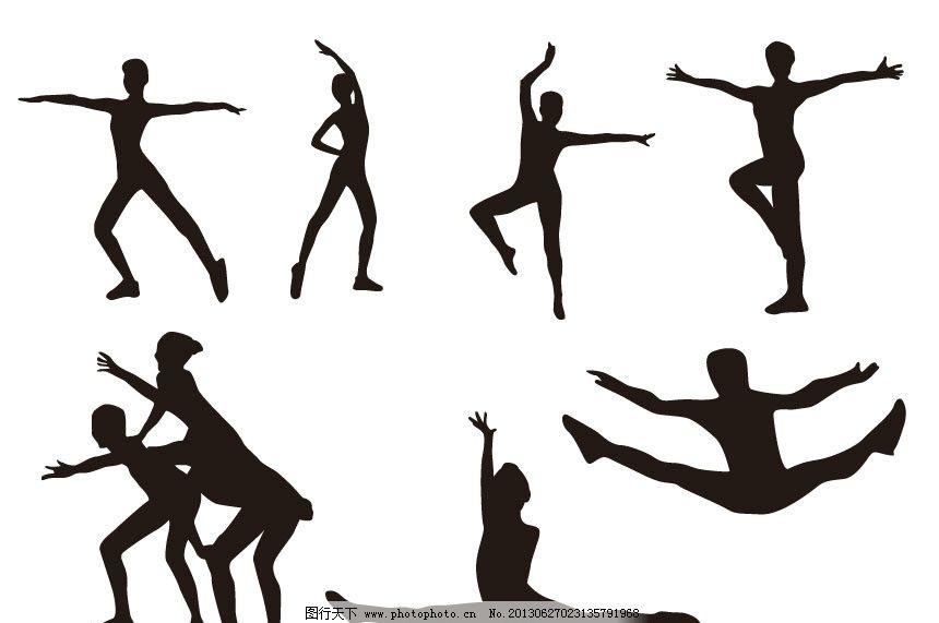 健美操 舞蹈 舞蹈人物 舞蹈剪影 舞蹈人物剪影 健美操人物 健美操人物