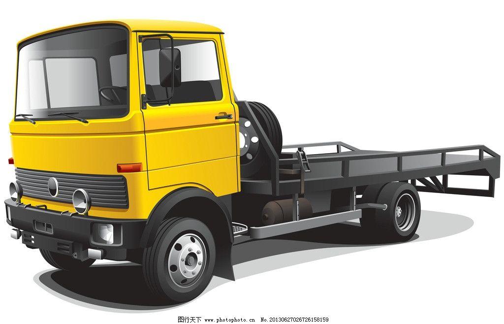 货车 卡车 拉货 交通工具 汽车 交通 运输 运输工具 现代科技 矢量